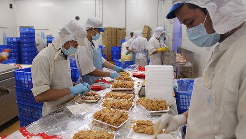 Triển vọng xuất khẩu sản phẩm chăn nuôi