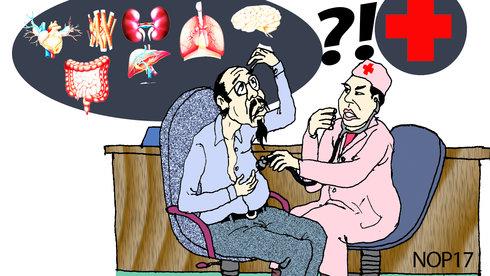 Điều trị người già thế nào ?