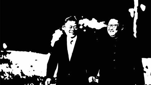 Hậu hội nghị thượng đỉnh Mỹ - Triều: Sân ga rất đông người