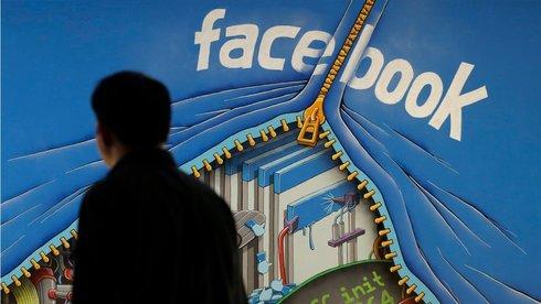 Sự cố Facebook: Một cái hắt xì, tỉ người lao đao