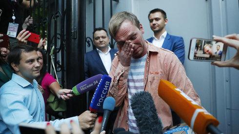 Bắt và thả một nhà báo