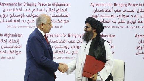 Thỏa thuận Mỹ - Taliban: Afghanistan và những ký ức ảo giác
