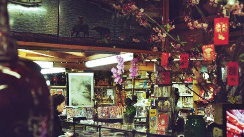 Sài Gòn - Paris: Một màn hạ xuống, một màn kéo lên