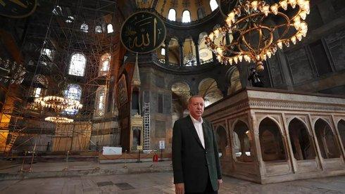 Mộng lớn của ông Erdoğan