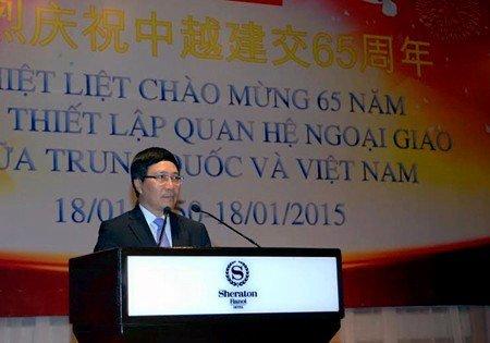 Phó Thủ tướng, Bộ trưởng Ngoại giao Phạm Bình Minh phát biểu tại buổi chiêu đãi kỷ niệm 65 năm Ngày thiết lập quan hệ ngoại giao Việt Nam-Trung Quốc (18/1/1950-18/1/2015) do Đại sứ quán Trung Quốc tại Việt Nam tổ chức, tối 15-1 - Ảnh: VGP