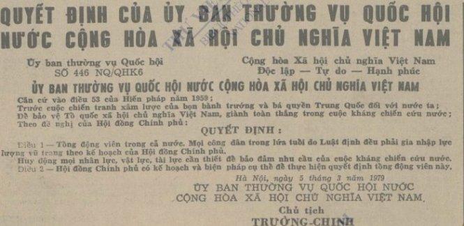 Nội dung Lệnh tổng động viên đăng trên báo nhân dân ngày 6-3-1979