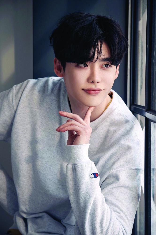 Diễn viên Lee Jong Suk