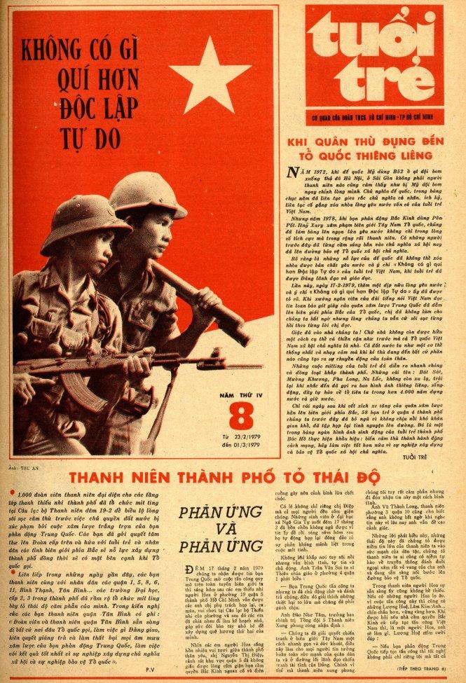Trang nhất báo Tuổi Trẻ ra ngày 23-2-1979 và trang nhất báo Tuổi Trẻ ra ngày 9-3-1979