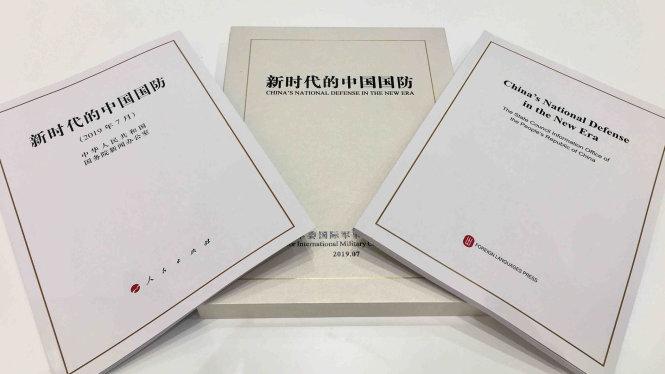 Quốc phòng Trung Quốc trong thời đại mới, tháng 7-2019, hay Sách trắng quốc phòng Trung Quốc. Ảnh: CGTN America
