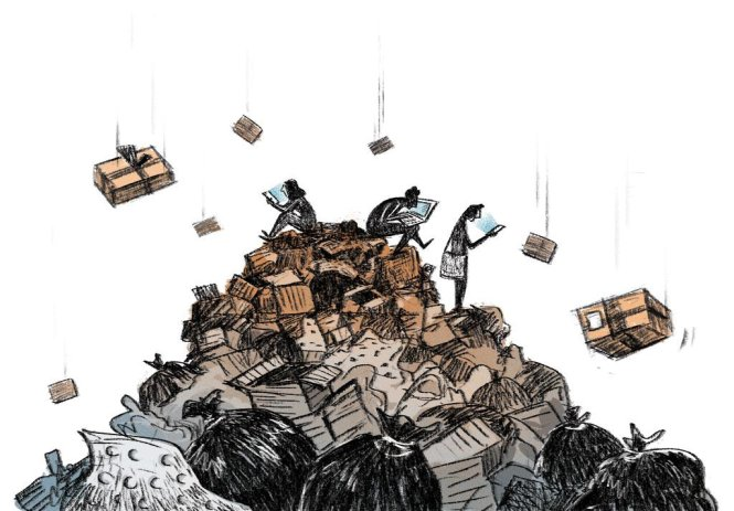 Hình rác thải