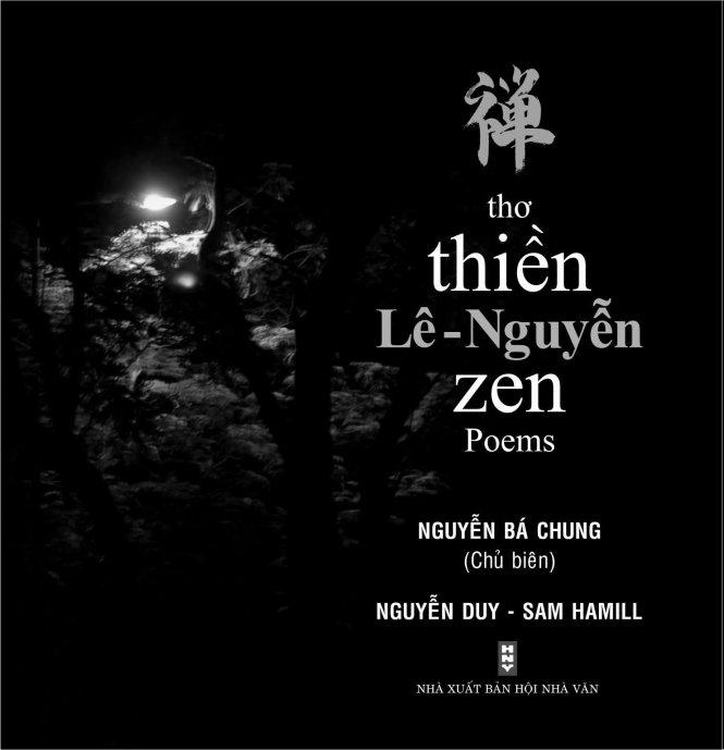 Tập thơ Thiền Lê - Nguyễn