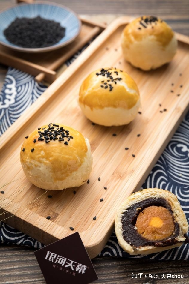 Bánh Đài Loan.