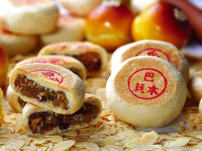 Bánh Giang Tô