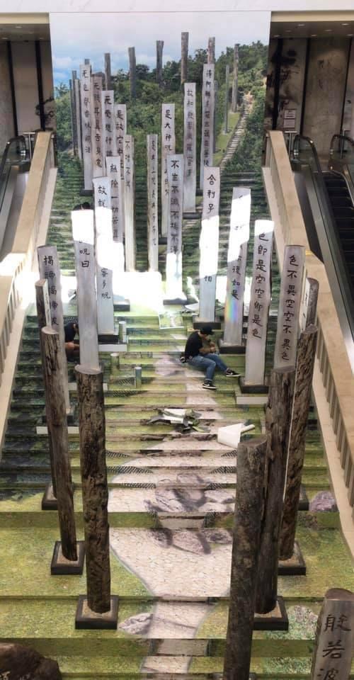 38 bia đá khắc Kinh Bát nhã với thư pháp của giáo sư Nhiêu ở Đại Tự Sơn, Hong Kong. -Ảnh: menafn.cn