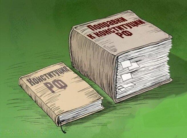 Biếm họa về bản sửa đổi Hiến pháp Nga 2020: Tổng cộng tới 206 sửa đổi được đưa vào.-Ảnh: kuzpress.ru