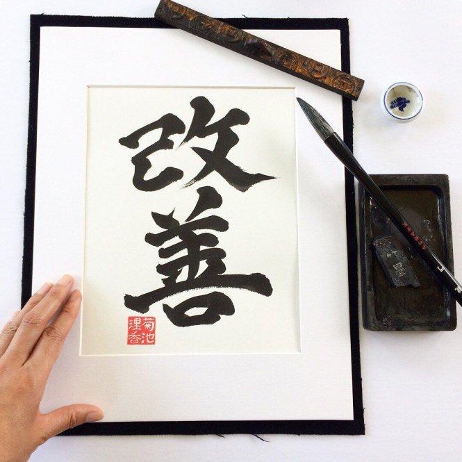Học và làm nghề với người Nhật